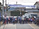 第36回宇部市少年野球クラブ対抗 ロードレース大会|原タイガース.net